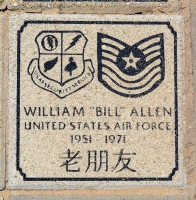 Allen, William Bill - VVA 457 Memorial Area A (75 of 121) (2)